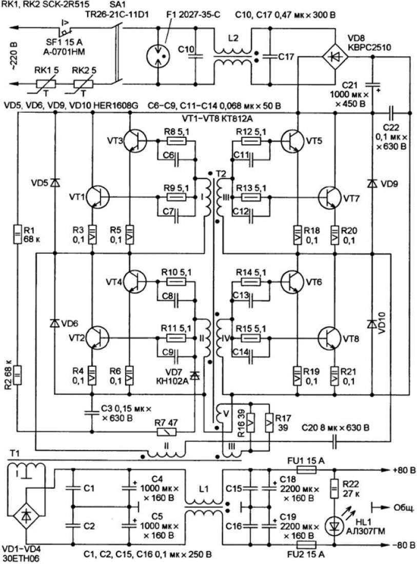Схема предлагаемого ИИП показана на рисунке.  Основа ИИП - автогенераторный мостовой преобразователь напряжения с...