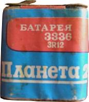 73051-3-f.jpg