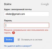это какой можно электронный адрес делать выполнения основных