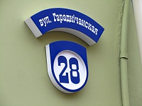 moy-otpusk-76-.jpg