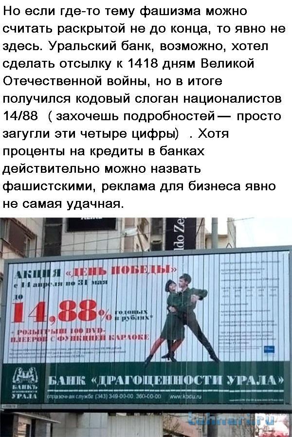 http://www.tehnari.ru/attachments/f12/415888d1525796776-3e1e437ebddd0169f14b.jpg