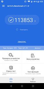 screenshot_20180729-002248.png