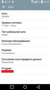 screenshot_2015-07-30-10-59-53.png