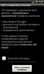 Название: polnyj-sbros-180x300.jpg Просмотров: 196  Размер: 16.3 Кб