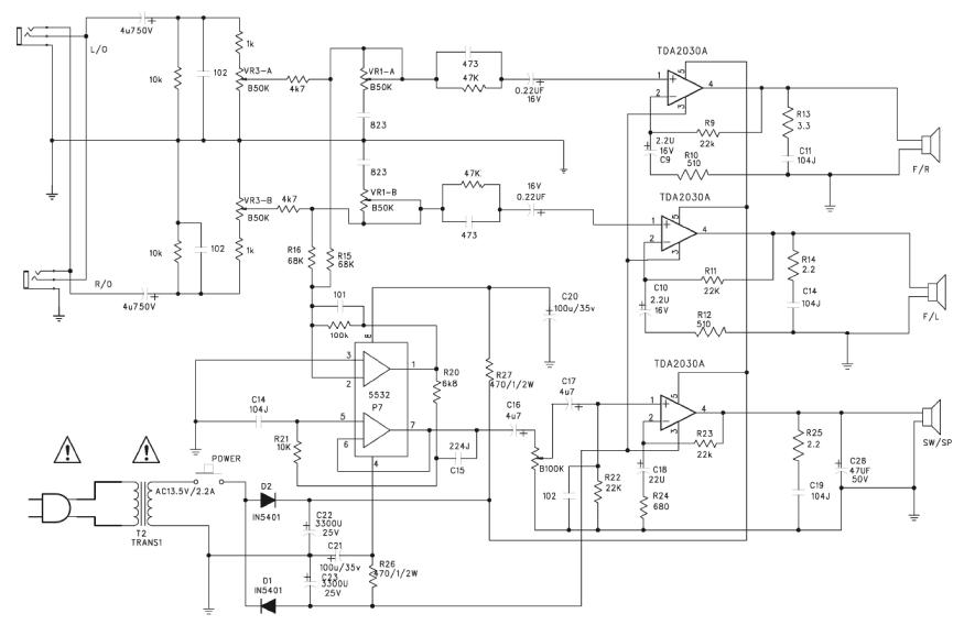Схема управления станка с спу