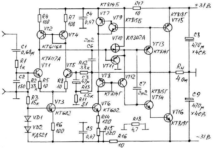 Сопротивление резисторов