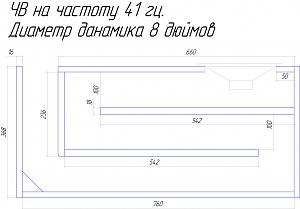 chv_dlya_8_dyuymov.jpg