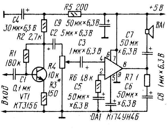 Необходимость питания микросхемы К174УН4Б от источника напряжением 4,5...6 В потребовала несколько изменить ее...