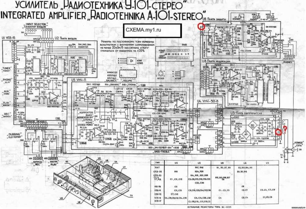 Усилитель мощности  На MOSFET до 1000 ватт  Микросхема