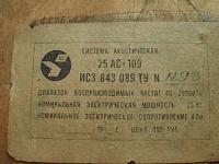 pb271827.jpg