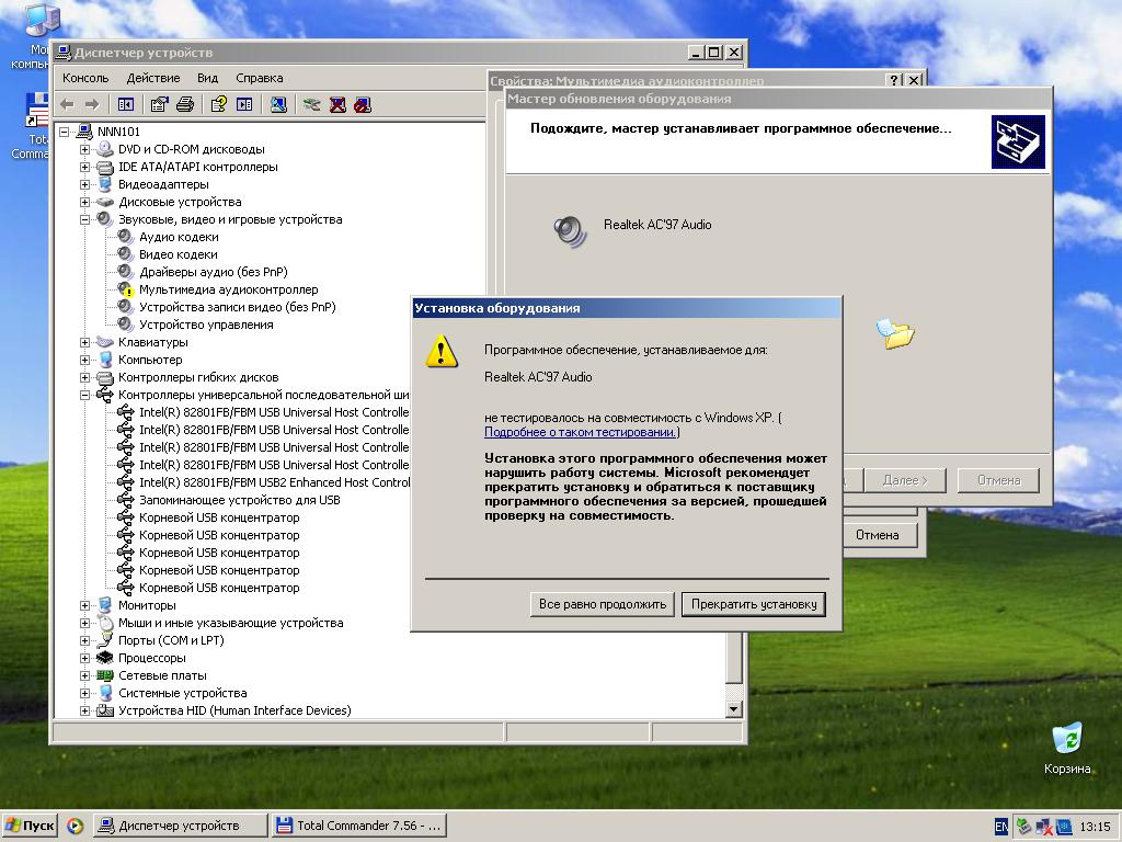 Download sound cards for windows xp