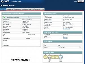 v2.04-aakw.1-c6_view_1.jpg