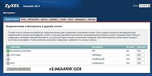 v2.04-aakw.1-c6_view_2.jpg