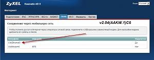 v2.04-aakw.1-c6_view_3.jpg
