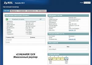 magaz_keenetic_4g_2_v2.04-aakw.1-c6_view_1.jpg