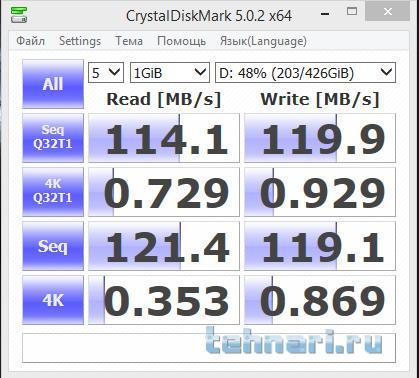 Название: CristalDiskMark.D.png Просмотров: 20  Размер: 37.9 Кб
