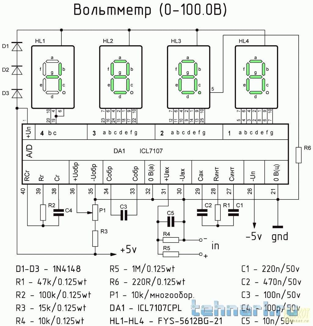 Схемы цифровых вольтметров