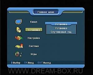 eurosky_es4100n10.jpg