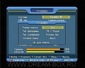 eurosky_es4100n13.jpg
