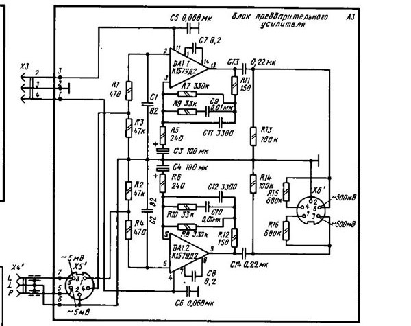 Должностная Инструкция Механика По Лифтам