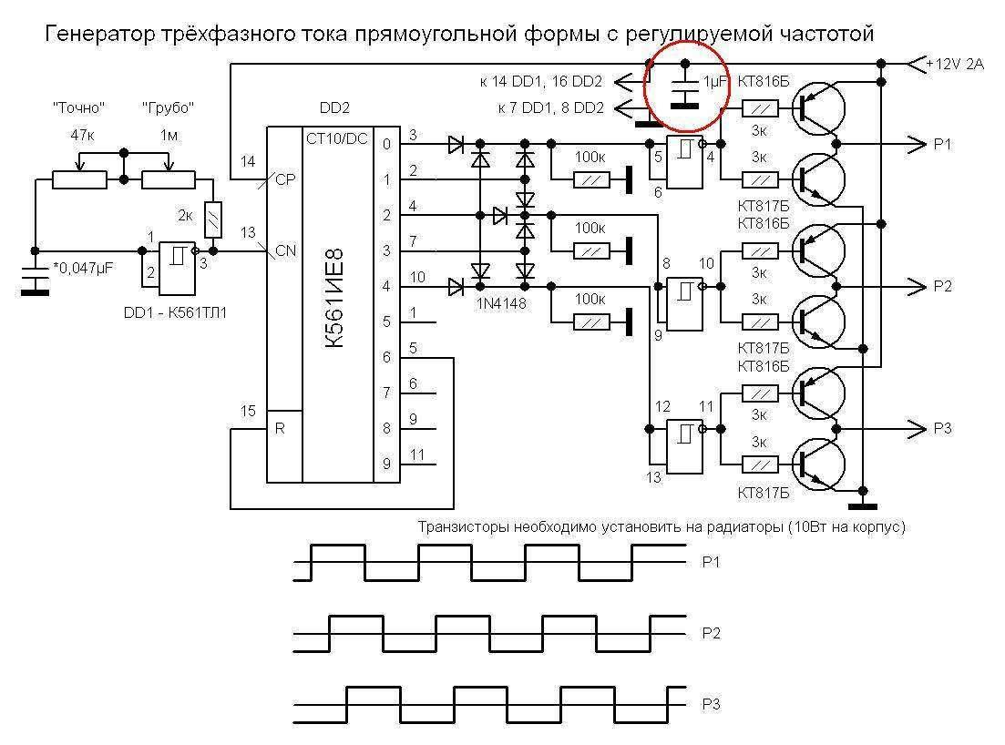Трехфазный электронный генератор своими руками