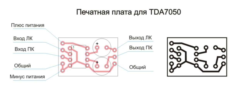 tda7050.jpg tda7050-1.jpg