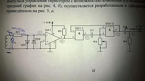 oilpy_2ozj4.jpg