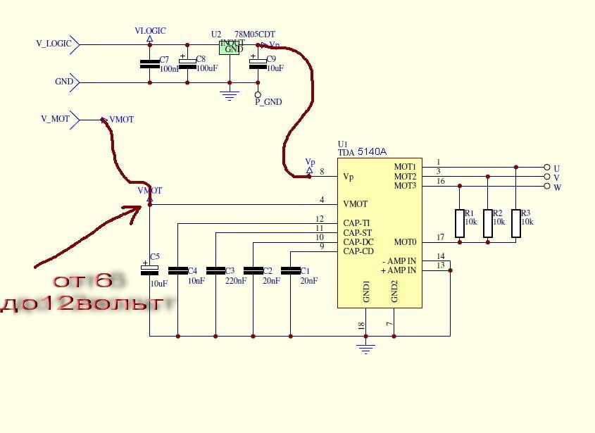 Схема 3 фазного генератора