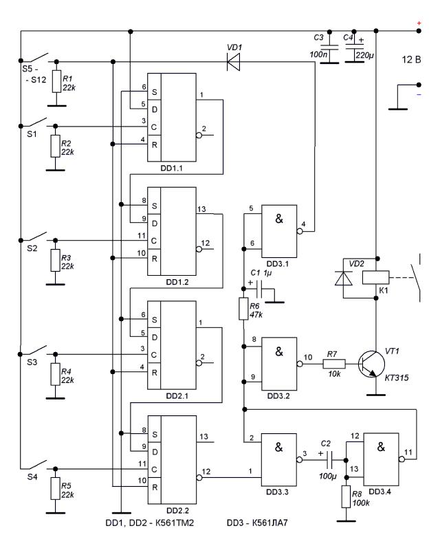 При нажатии клавиши S1 на выход 1 DD1.1 записывается состояние входа D (вывод 5) В первом случае, это 1. Далее...