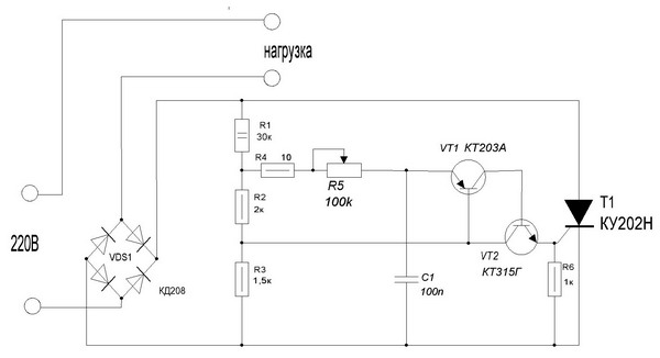 Схема регулятора на китайский паяльник