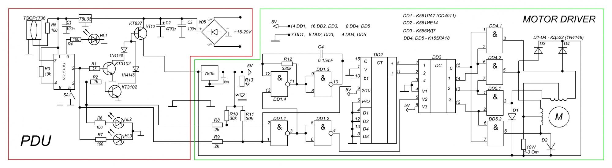 Ручное управление шаговым двигателем схема
