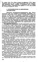 k168_2.jpg