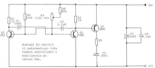 Схема стробоскопа на светодиодах.
