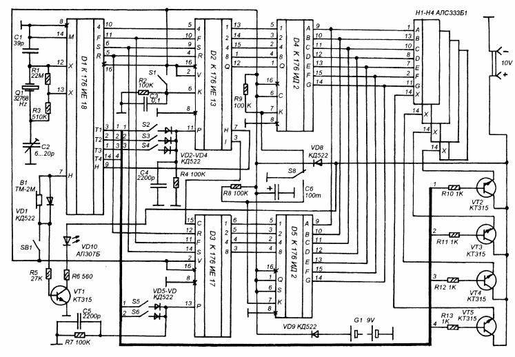 Сообщение от СветLANa.  Спасибо за схему.  А зачем у VT2...VT5 стоят базовые резисторы.