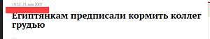 firefox_6dkammescg.png