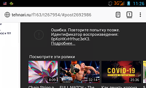 screenshot_2020-03-28-11-26-01.png