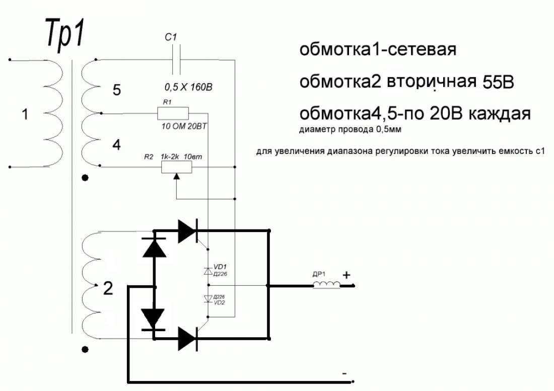 схема управления тиристором т 160 - База схем.