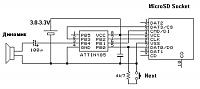 mc51-2.png