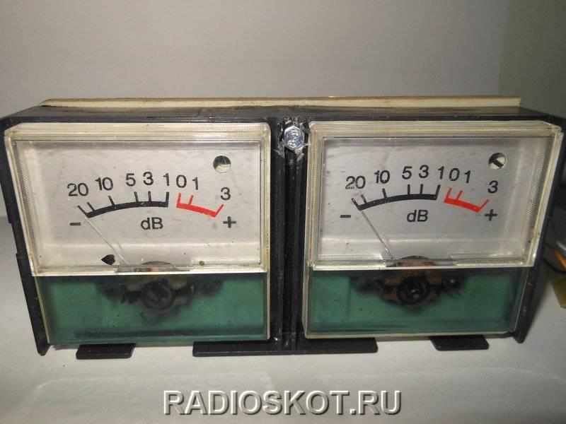 индикатор уровня звука