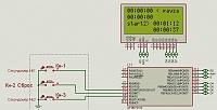 proteus2.jpg