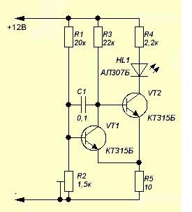 Пока аккумуляторная батарея заряжена в достаточной степени, транзистор...