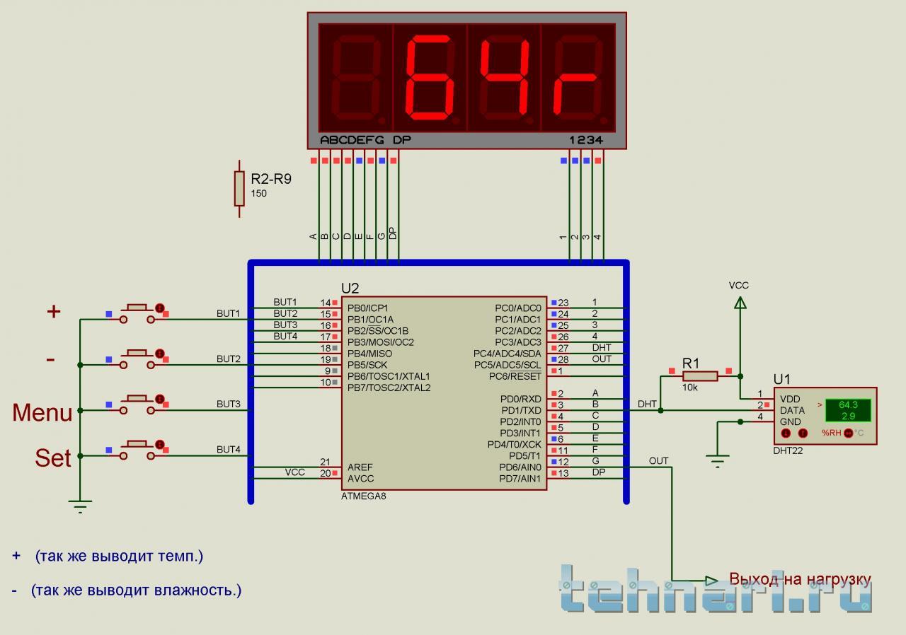 Прибор Схему для измерения температуры и влажности