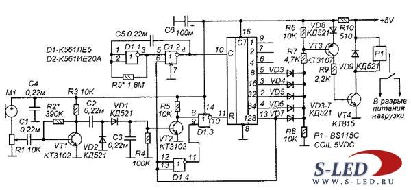 В случае превышения уровнем шума некоторого порога схема при помощи реле включает какую-то нагрузку, например...