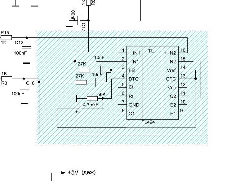 лаб бп из компьютерного бп - Практическая схемотехника.