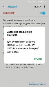 426039d1537420518-whatsapp-image-2018-09-20-10.10.04.jpeg