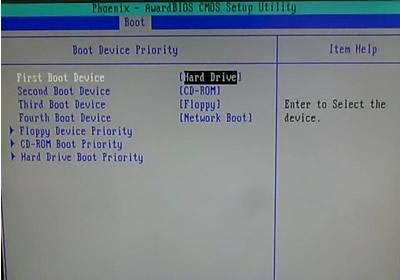 Технический форум - Показать сообщение отдельно - Не могу выйти из BIOS