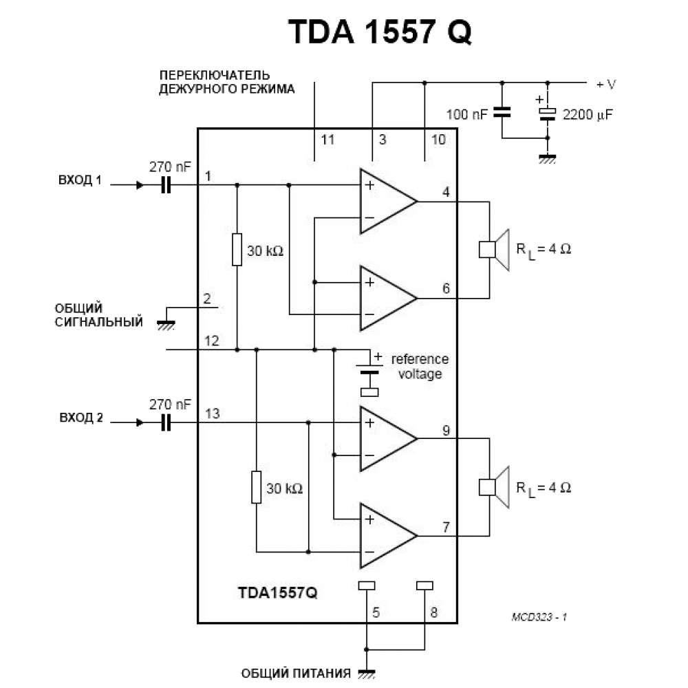 Микросхеме tda 1557q технический форум