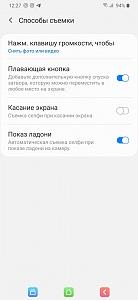 screenshot_20210529-122713_camera.jpg