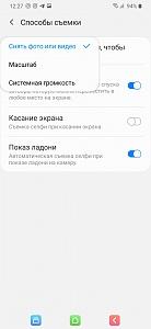 screenshot_20210529-122729_camera.jpg