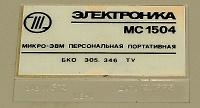 mc1504-7.jpg